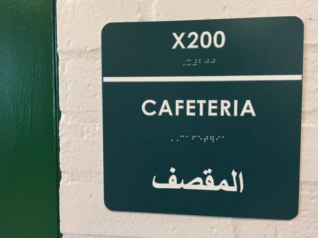 Arabic 5